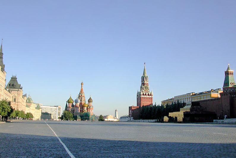 Москва (фотоальбом)
