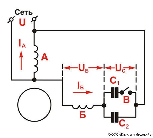 Схема конденсаторного