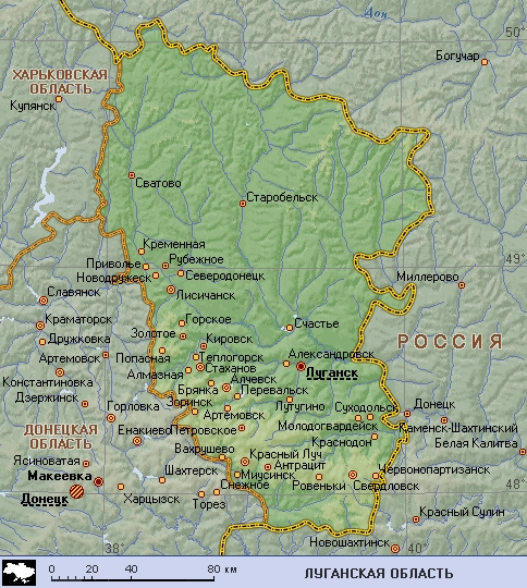 Географическую карту луганской области