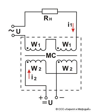 Магнитный усилитель (схема)