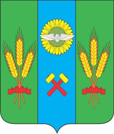 Сальск (герб) — Мегаэнциклопедия Кирилла и Мефодия — медиаобъект