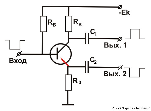 Фазоинвертор (схема)