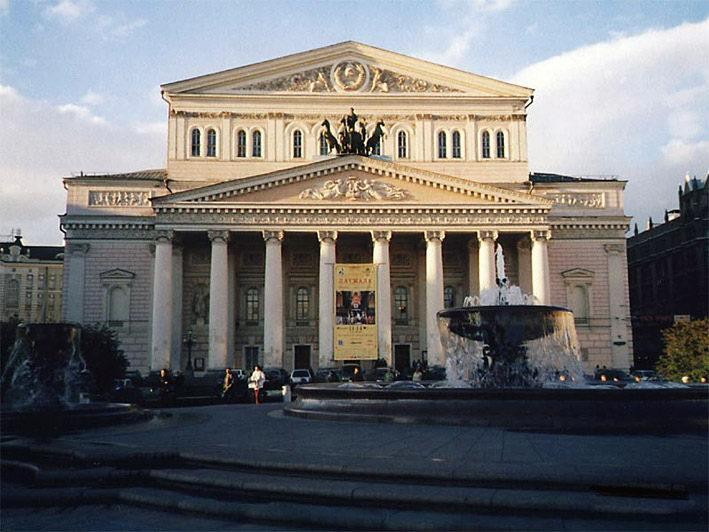 Москва (Большой театр)