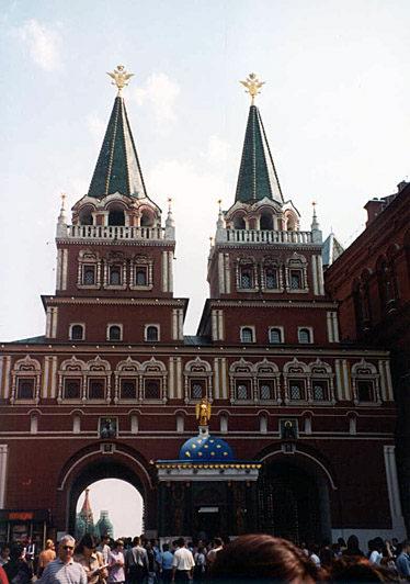 Москва (Воскресенские (Иверские) ворота)