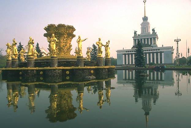 Москва (Всероссийский выставочный центр)
