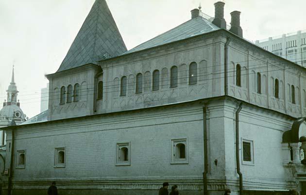 Москва (Зарядье, палаты бояр Романовых. 20 век.)