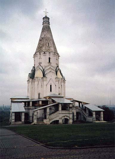 Москва (Коломенское. Храм Вознесения Господня)