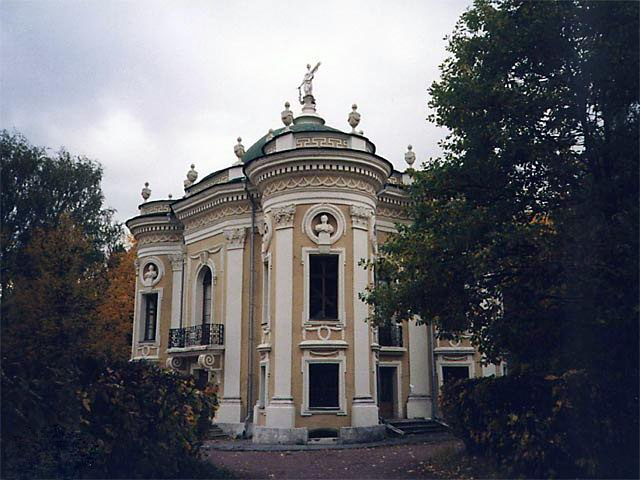 Москва (Кусково. Эрмитаж)