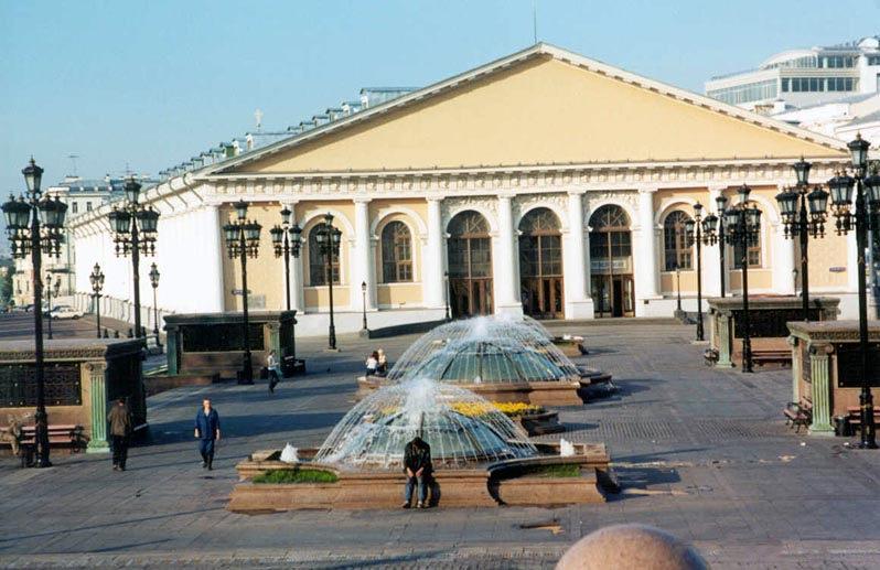 Москва (Манежная площадь)