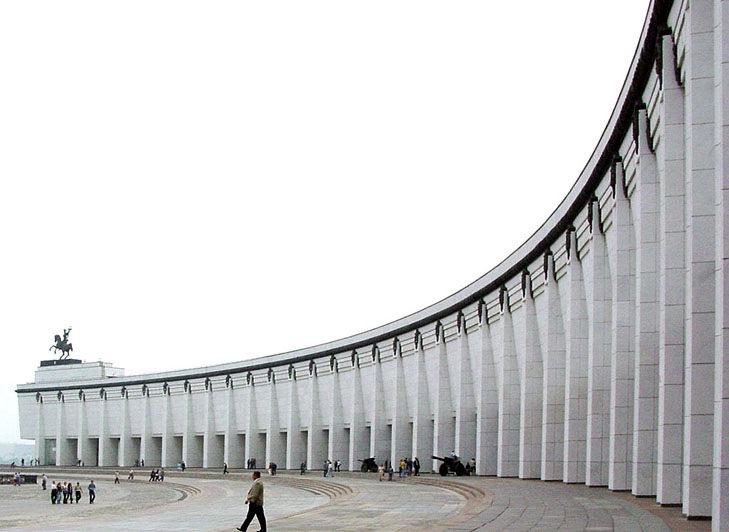 Москва (Мемориальный комплекс на Поклонной горе)