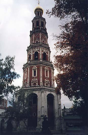 Москва (Новодевичий монастырь. Колокольня)