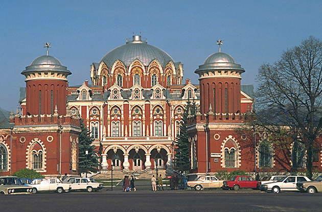 Москва (Петровский дворец)