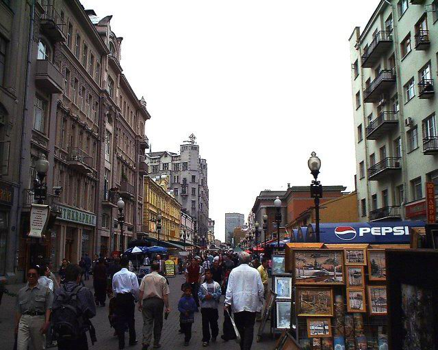 Москва (Старый Арбат)