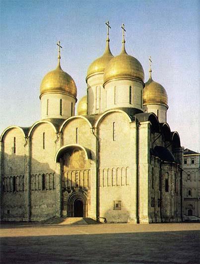 Москва (Успенский собор)