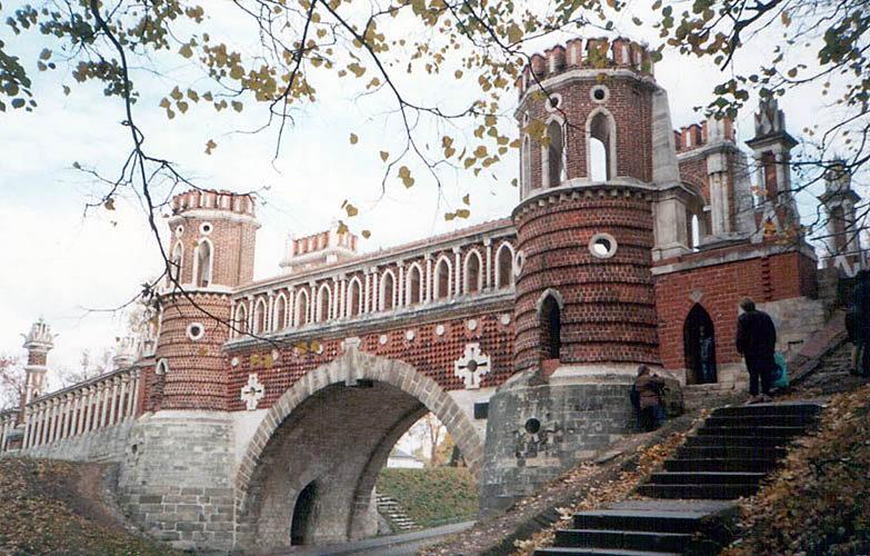 Москва (Царицино. Фигурный мост)