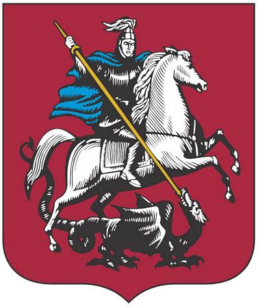 Москва (герб 1995 года)