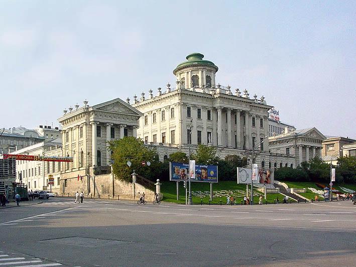 Москва (дом Пашкова)