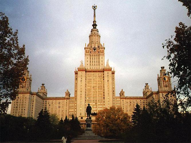 Москва (здание МГУ на Воробьевых горах)