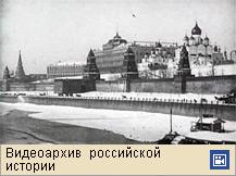 Москва (кинохроника 1908 года)