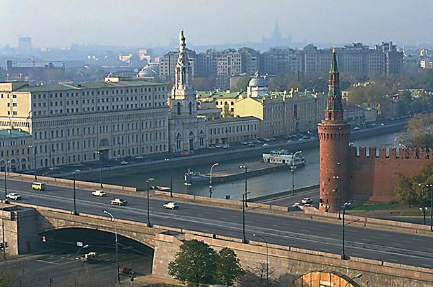 Москва (мост через Москву-реку)