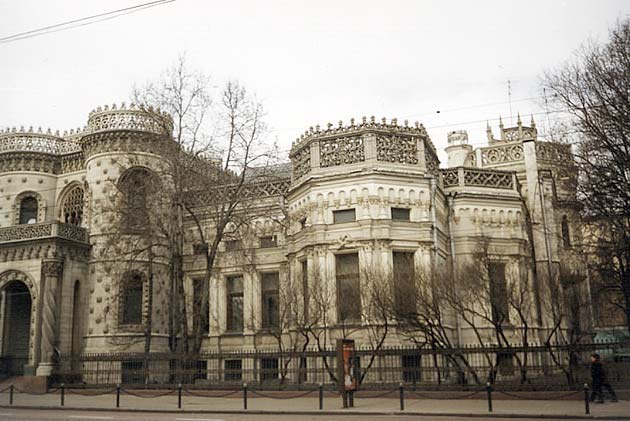 Москва (особняк Арсения Морозова)