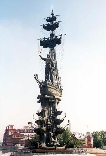 Москва (памятник Петру I)