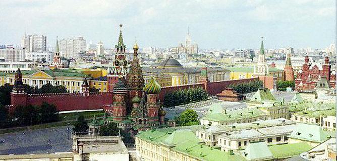 Москва (панорама Кремля)