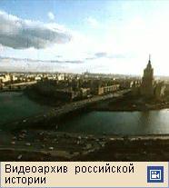 Москва (столица России, видео)