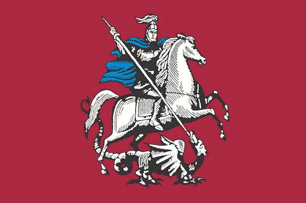Москва (флаг)