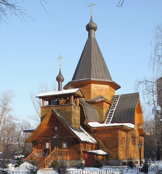 Москва (церковь Николая Чудотворца, что у Соломенной сторожки)