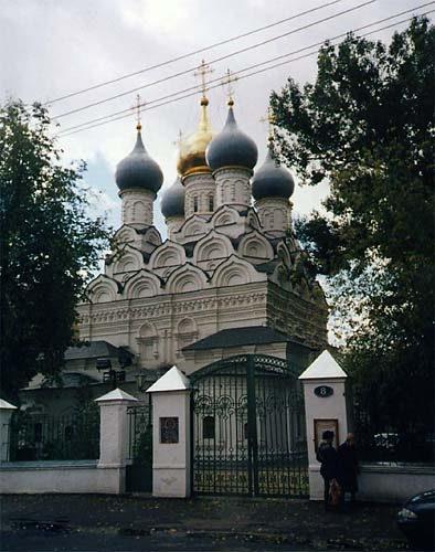Москва (церковь Николы в Пыжах)