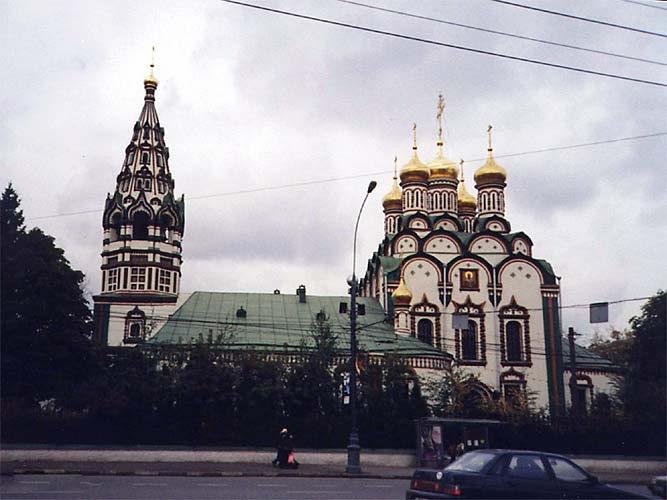 Москва (церковь Николы в Хамовниках)