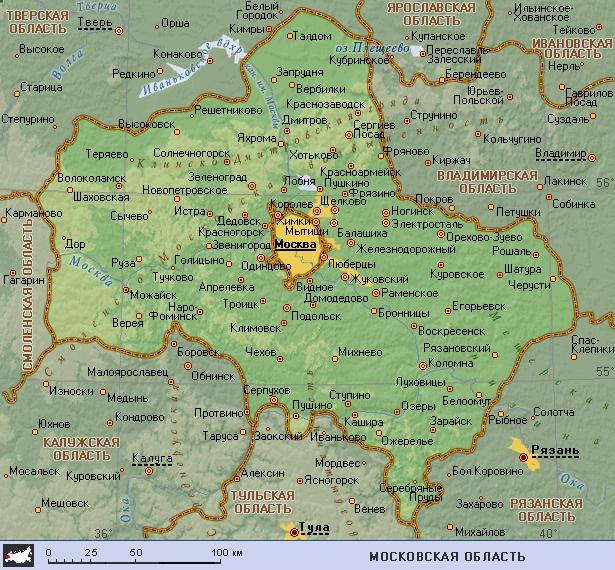 Московская область (географическая карта)