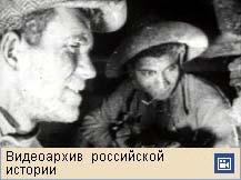 Московское метро (видео)