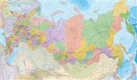 Россия (административно-политическая карта)